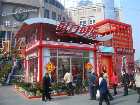 Home Design Expo Center Toronto file coca cola does chinese new year jpg wikimedia commons