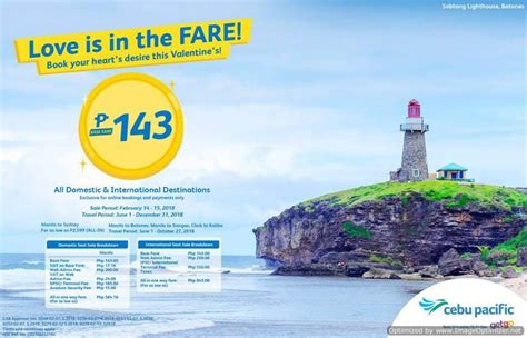 seat your heart out cebu pacific promo fare for as low as php 199 cebu pacific valentine s day seat sale php143 base fare