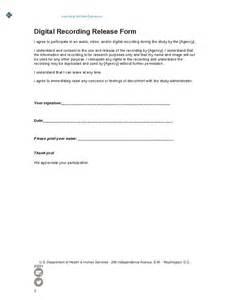 digital recording release form hashdoc