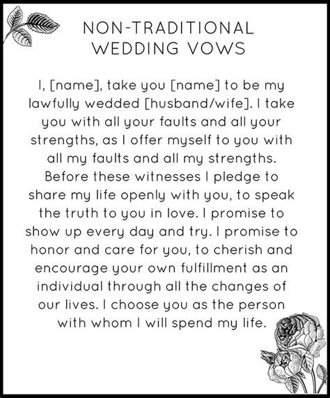 Wedding Vows by Modern Non Traditional Wedding Vows Snippet Ink