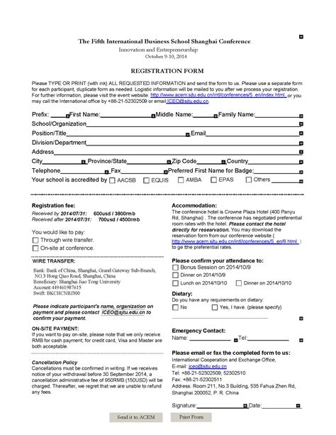 conference registration receipt template the 5th international business school shanghai conference
