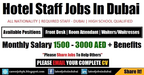 desk jobs that pay well hotel jobs in dubai with good salary