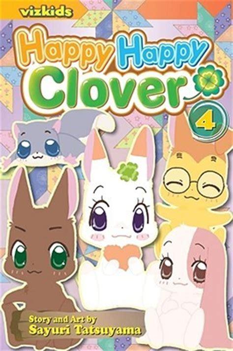 Happy Happy Clover Vol 3 happy happy clover vol 4 by sayuri tatsuyama reviews