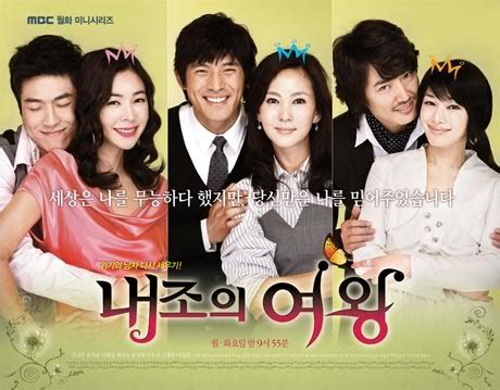 film korea queen of housewives queen of housewives mbc 187 dramabeans korean drama recaps