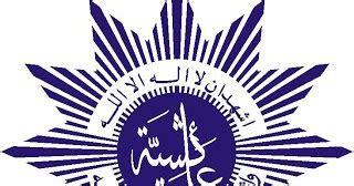makna  arti logo aisyiyah media belajarku