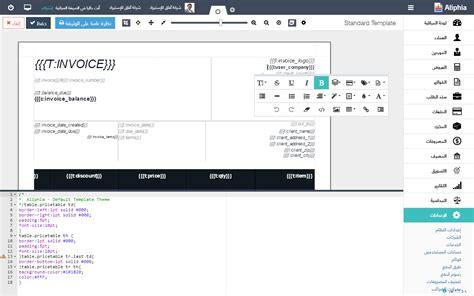 arabic invoice template arabic invoice template excel rabitah net