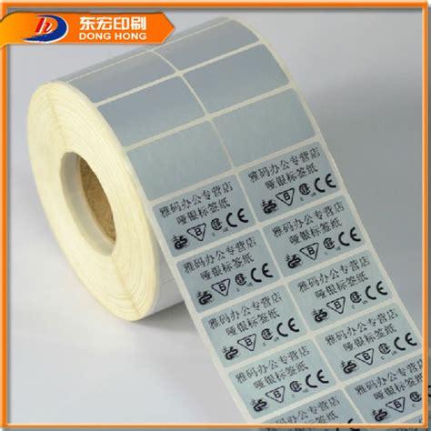 Electronic Shelf Label by Electronic Shelf Label Adhesive Label Custom Labels Buy