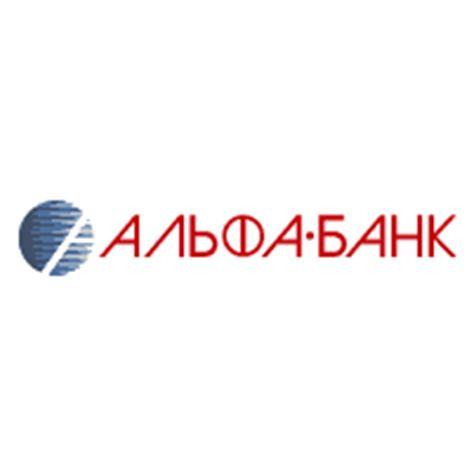 alfa bank a logos gmk free logos