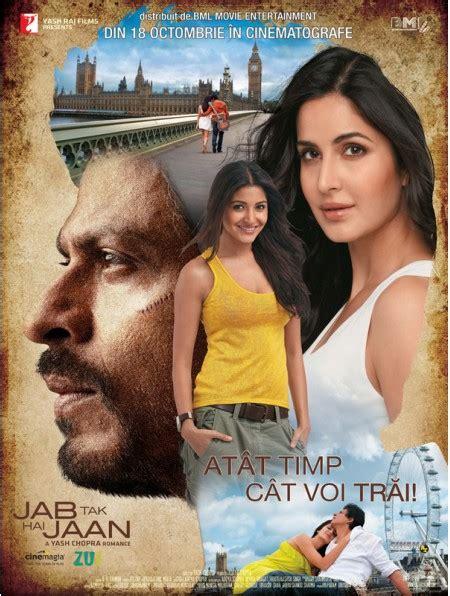 film india terbaru jab tak hai jaan atat timp cat voi trai filmindian ro