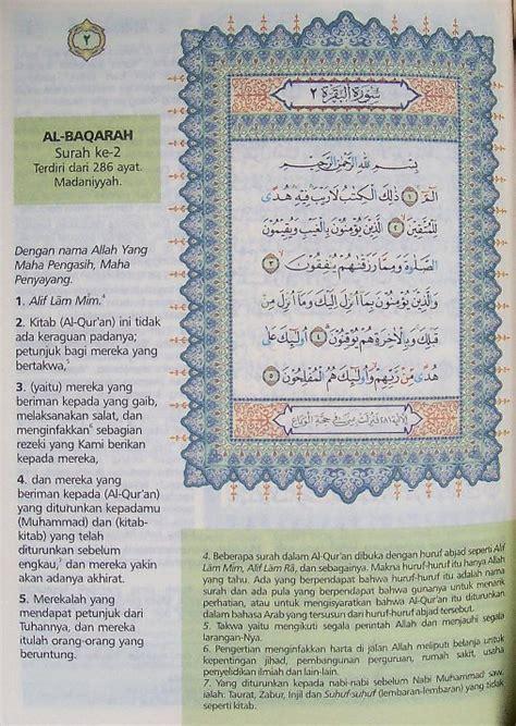 Al Quran Fatimah Terjemah Dan Tajwid Syaamil Quran syaamil al qur an terjemah dan tajwid buku bagus buku bergizi