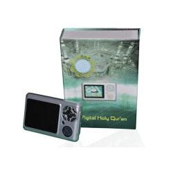 Mp4 Player 64gb Special Alquran quran arabic quran arabic manufacturers and suppliers at everychina