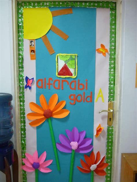 Hiasan Dinding Dekorasi Unik Diy Kreatif Seni Rks 047 Berkualitas profil kelas alfarabi