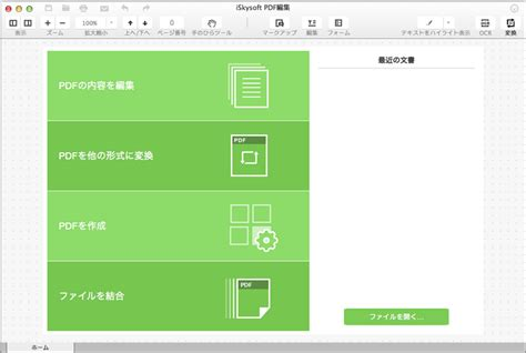 responsive layout maker pro mac download the best free pdf editor to free bulkbackup