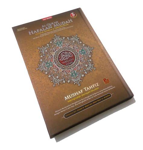 Al Quran Hafalan Tahfidz Penerbit Almahira al quran hafalan tahfiz jual quran murah