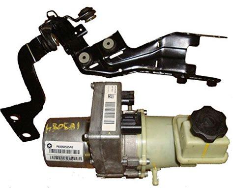 electric power steering 2011 dodge durango free book repair manuals apdty 112553 ehps electro hydraulic power steering pump w reservoir bracket for 2011 2014