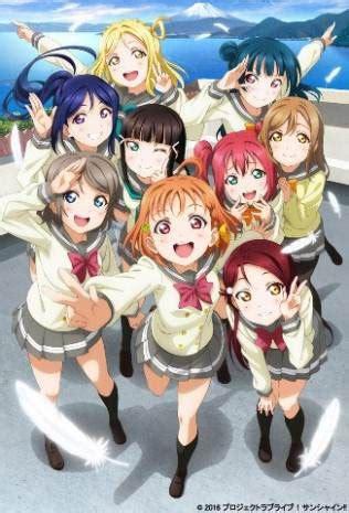 download anime love live sunshine love live sunshine episode 7 subtitle indonesia
