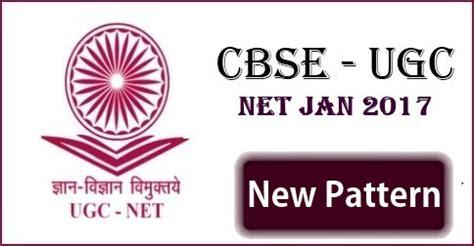 pattern of cbse net dec 2014 cbse ugc net 2017 paper pattern