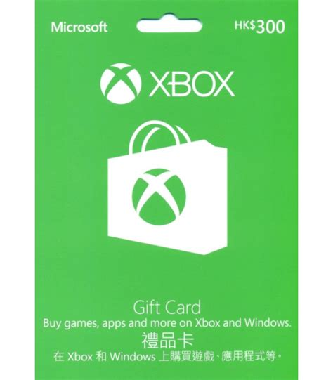 Cheap Xbox Gift Cards - xbox gift card 600 hkd xbox live code generator
