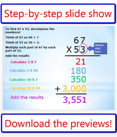 Partial Product Multiplication Worksheets Free by Partial Product Multiplication Lesson Classroom Caboodle