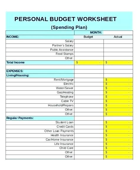 excel 2010 budget template excel budget template 2010 ereads club