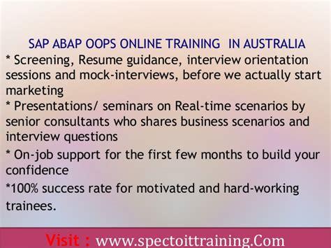 oops abap tutorial sap technical sap abap oops online training in australia