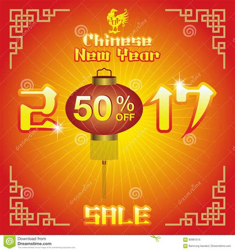 new year sales instrumental new year sale background stock vector image