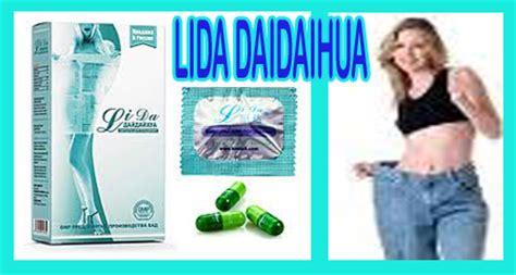 Pelangsing Lida Daidaihua shopcosmetik99 lida daidaihua pelangsing