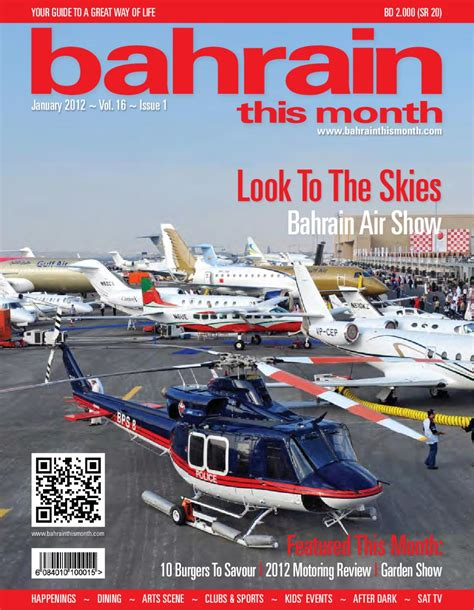 issuu bahrain this month january 2015 by red house bahrain this month january 2012 by red house marketing
