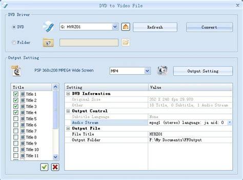 format factory para mac descargar gratis format factory descargar gratis