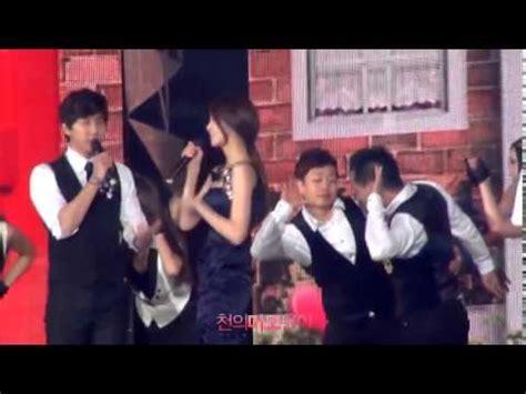 lee seung gi i live alone fancam alone in love yoona lee seung gi sbs gayo daejun