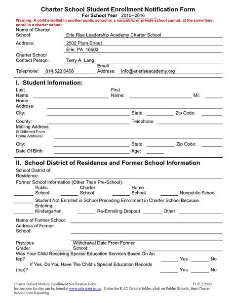 enrollment application template form student enrollment form