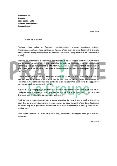 lettre de motivation pour un emploi d enseignant chercheur