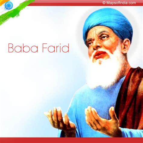baba farid biography in english who was baba farid my india