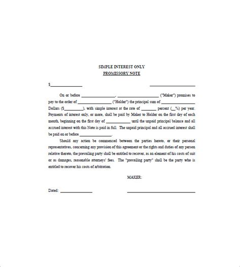 promissory note for personal loan template 8 note template for personal loan templates free sle
