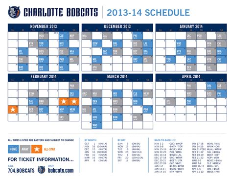 2015 2016 knicks printable schedule calendar template 2016