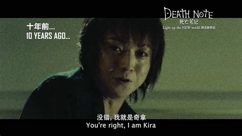encore film malaysia death note light up the new world teaser 1 coming