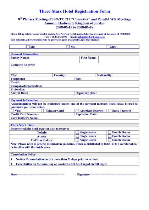 hotel registration form sle