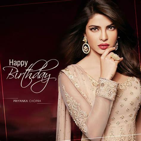 priyanka chopra happy birthday image happy birthday priyanka chopra leave your birthday