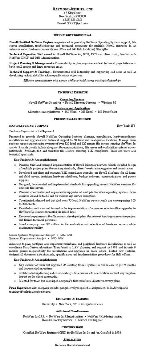 new senior network engineer cover letter resume sample software
