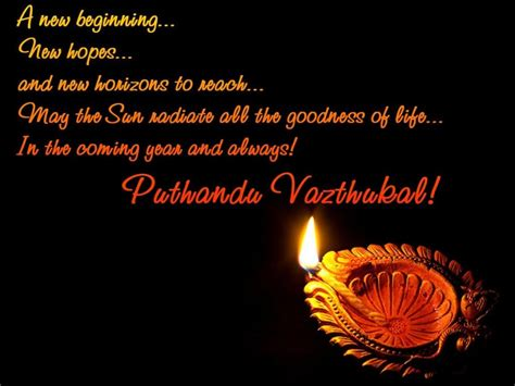 new year 2018 kavithai tamil words new year wishes in tamil wordings puthandu vazthukal images for
