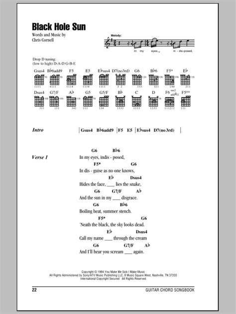 black hole sun chords black hole sun sheet music direct