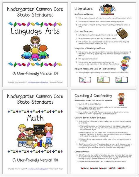 Common Standards Printable