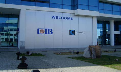 cib international bank s cib reports 20 pct profit drop on pre emptive