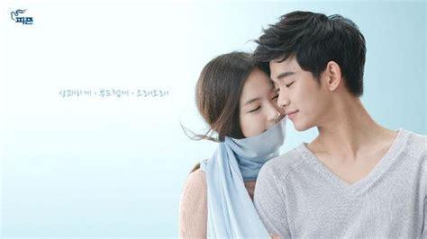 alibaba karir alibaba pictures ikut berinvestasi di film kim soo hyun