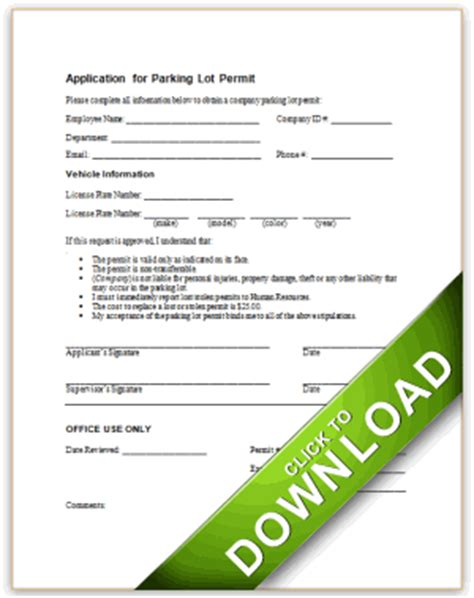 application for parking lot permit