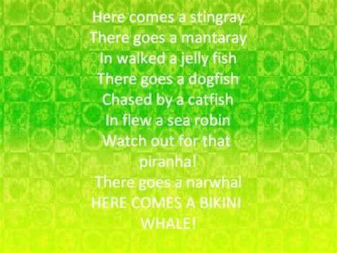 song rock rock lobster lyrics