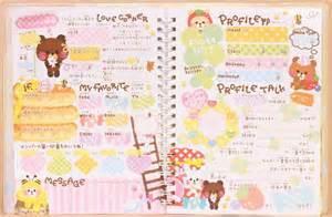 Cute Animal Mugs cute bears pancakes coffee notepad for friends diary memo