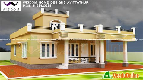 online new home design kerala home plans archives veeduonline