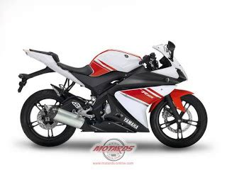 Striping Mega Pro Cw 2010 Hitam Merah yamaha yzr 125rr modification pics wallpaper the walpaper is big quality foto gambar