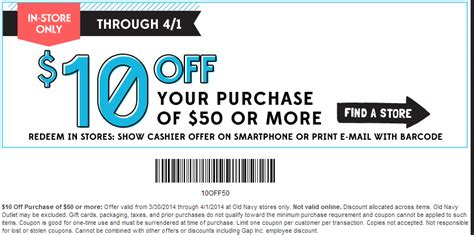 old navy printable coupons may online old navy savings coupon codes coupon codes blog